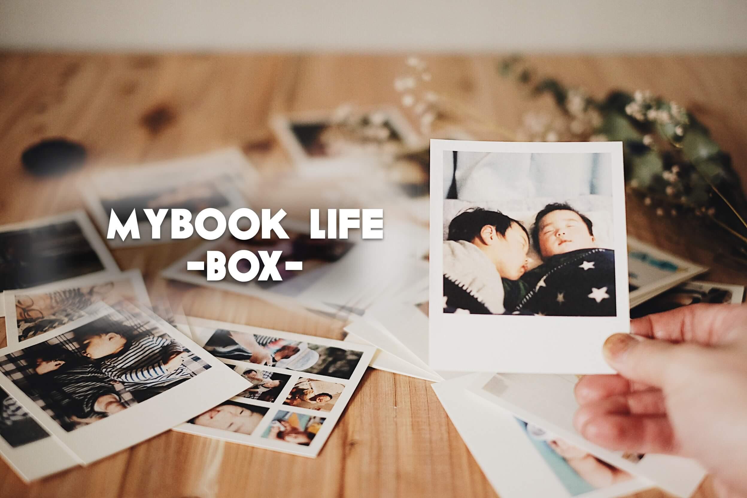 たまった子供の写真を印刷!ましかくでオシャレなネットプリント「box」