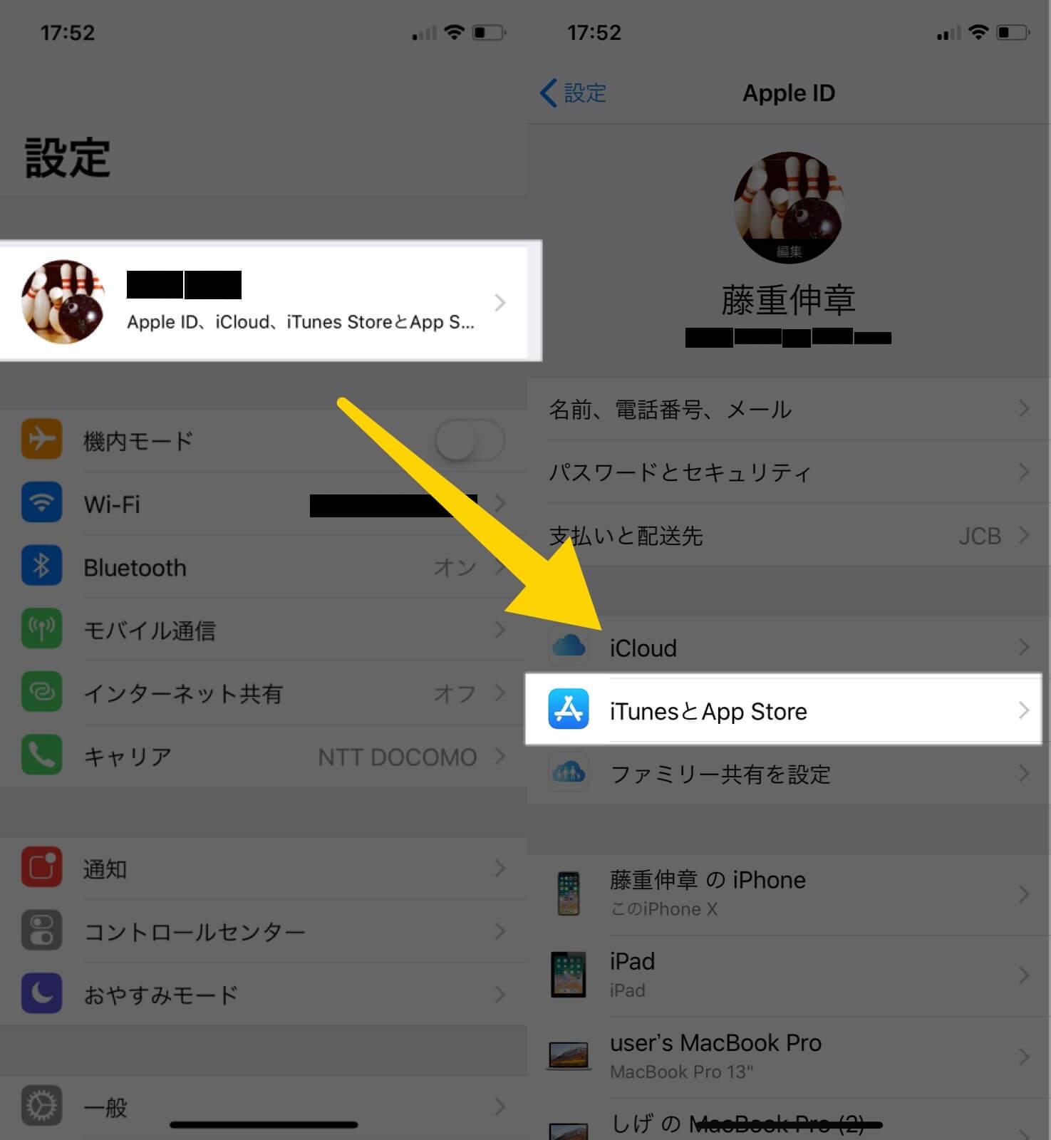 アカウントから【iTunesとApp Store】を選択