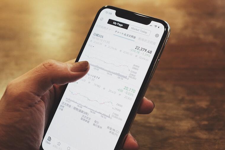 楽天証券のアプリ「iSPEED」
