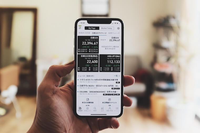 【ゼロからの投資生活】第一歩として楽天証券口座開設しました