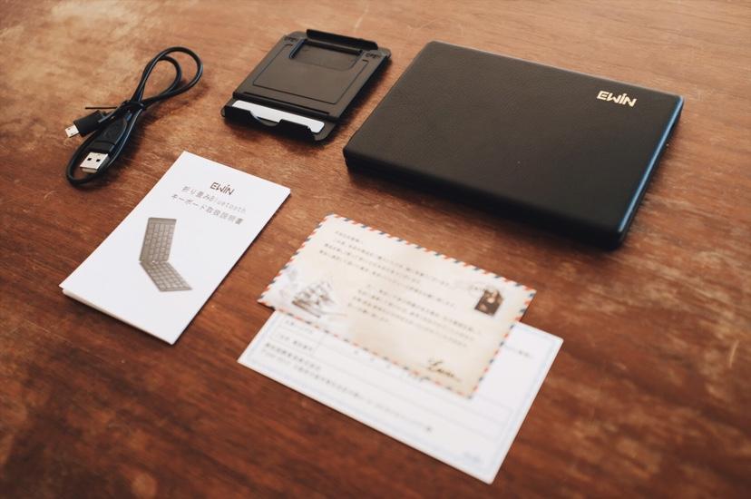 EwinのBluetoothキーボード付属品