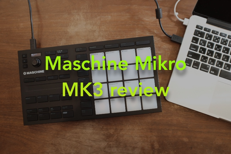 【レビュー】Maschine Mikro MK3 はコンパクトで軽くて使いやすいDTM最小システム