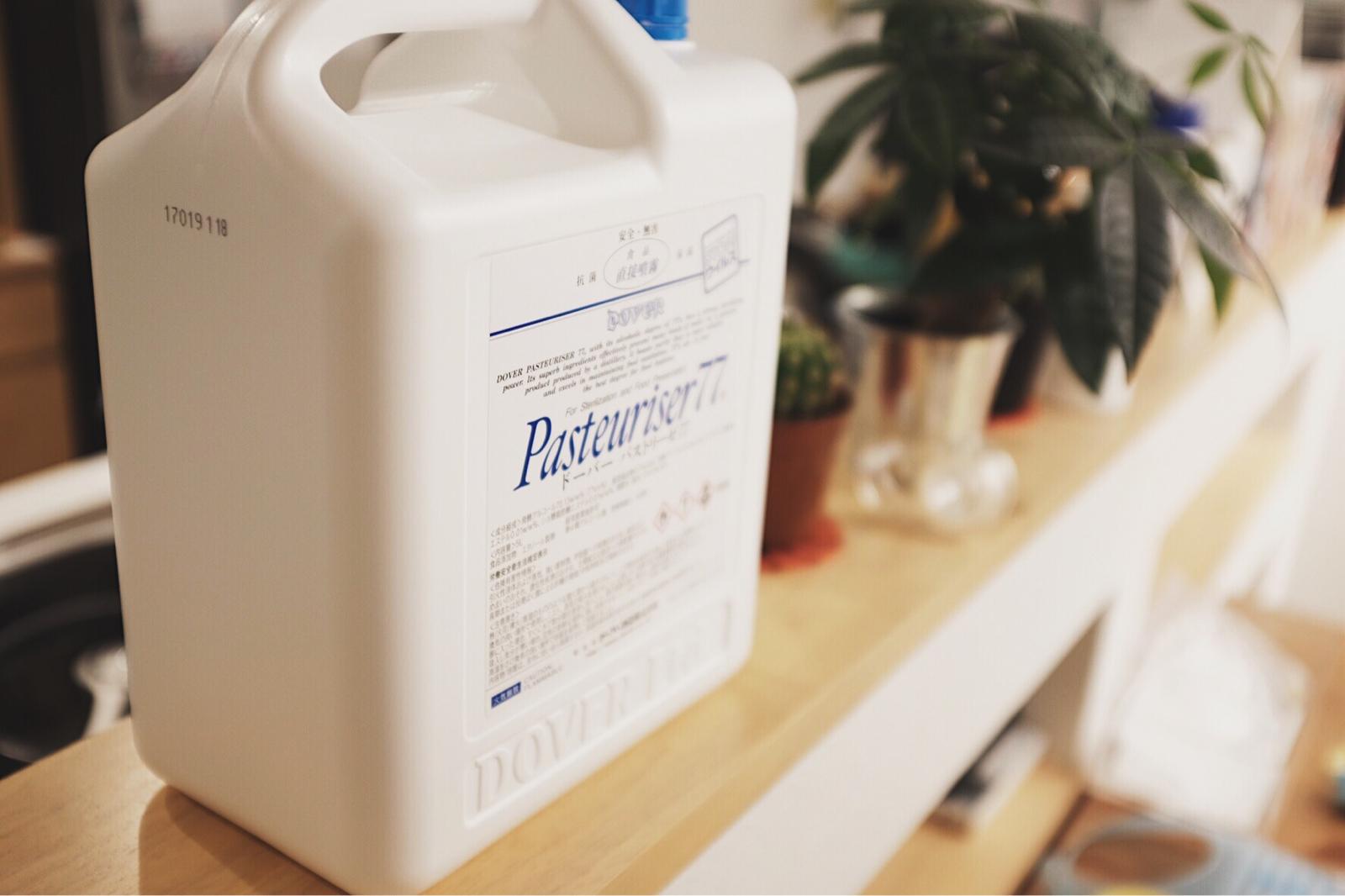 家中の除菌にパストリーゼ