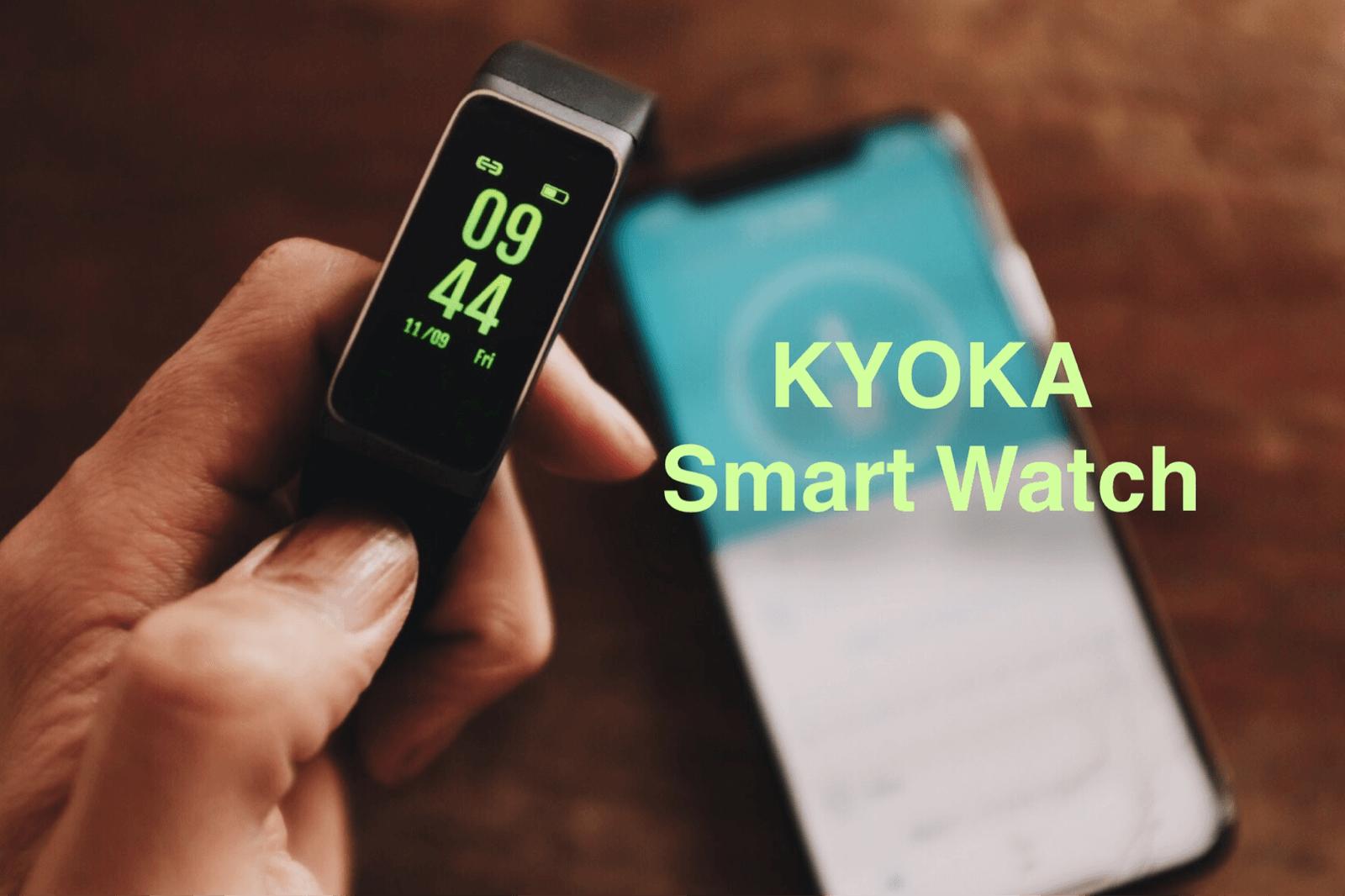 【PR】初めてのスマートウォッチにおすすめ!「KYOKA」のスマートウォッチで生活を少し便利に