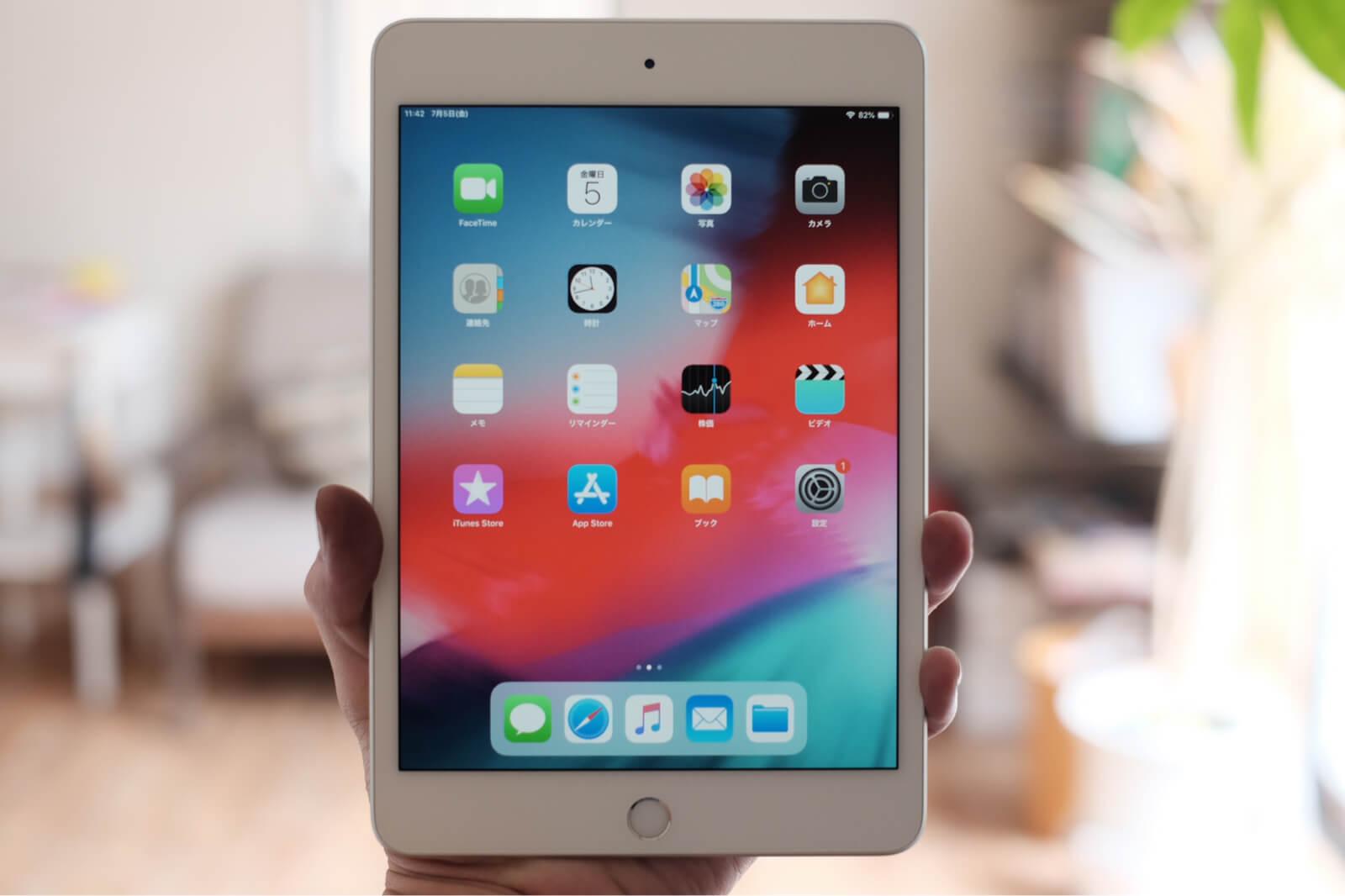 レビュー 小さいは正義 新型ipad Mini 5 2019モデル と旧型apple