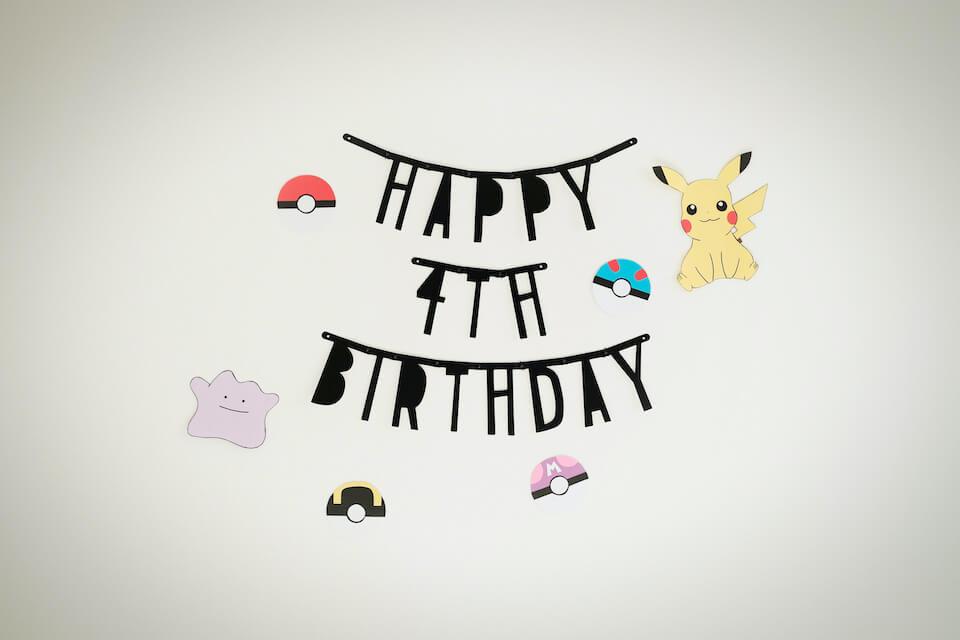 4歳の誕生日パーティーを撮る