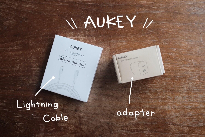 急速充電できる充電器とケーブル買ったけど iPad(第7世代)は対応してないから気をつけよう