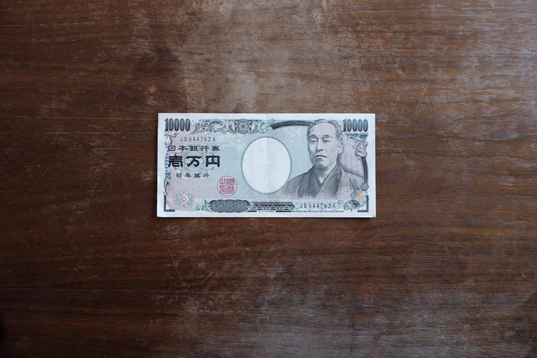 生活コストを下げるため1ヶ月1万円生活を始めました