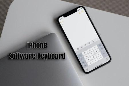 【iPhone】ソフトウェアキーボードでの便利な使い方・機能まとめ
