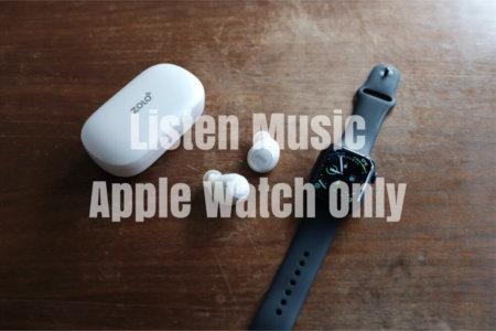 【Apple Watch】ジョギングなどでGPSモデルのApple Watchだけで音楽を聴く方法とその手順