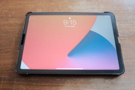 iPad Air4を買うためにAmazonで現金チャージしたけどあんまりメリットなかった